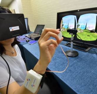 Image: Miraisens 3-D Haptics technology