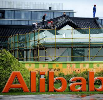 Image: Alibaba headquarters