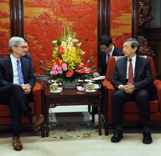 Image: Chinese Vice Premier Ma Kai meets with Apple CEO Tim Cook in Beijing