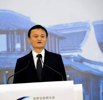 Image: Jack Ma at World Internet Conference