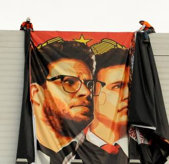 Image: The Interview