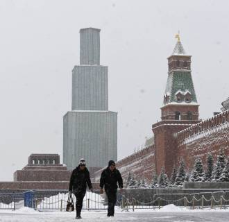 Russia's debt rating was downgraded to